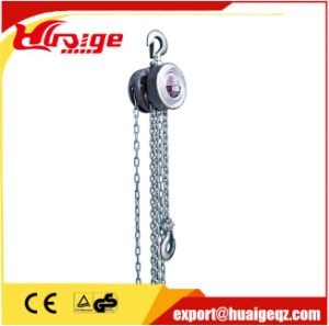 High Quality Stainless Steel Chain Hoists 1t-20t pictures & photos