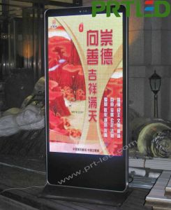 78′′ High Brightness Outdoor Smart LED Advertising Player (P3, P4, P5 display panel) pictures & photos