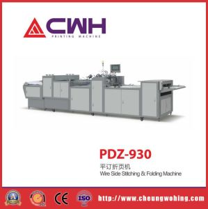 Pdz-930 Stitching and Folding Machine for Exercise Book Making Machinery pictures & photos