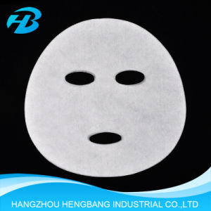 Medical Face Cosmetic Mask for Facial Mask Blackhead Mask Cosmetics pictures & photos