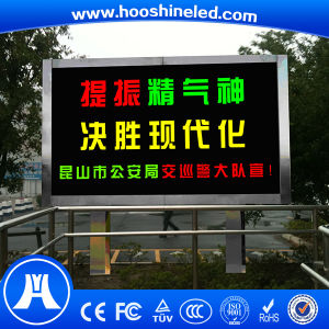 Convenient Installation Outdoor Single Yellow Color P10 DIP Electronic Displays pictures & photos