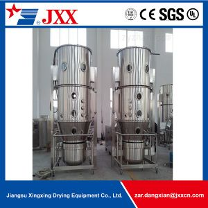 Fluid Bed Granulator and Dryer in Pharmaceutical Industry pictures & photos