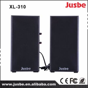 Wholsale Cheap 25W 2.0 Active Speaker/Loudspeaker for Home/School pictures & photos