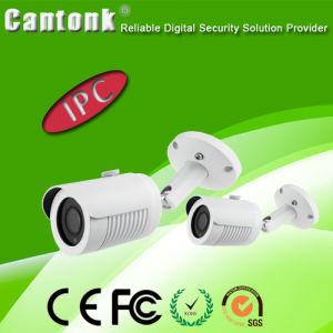 China CCTV Camera Hisilicon 4MP Poe IP Camera Waterproof IP66 pictures & photos