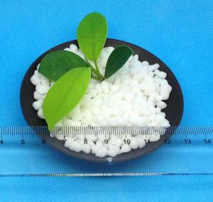 Ammonium Sulphate/Ammonium Sulfate Price for Fertilizer, CAS No.: 7783-20-2 pictures & photos