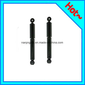 Front Shock Absorber 341449 for Mazda 2009- pictures & photos