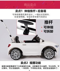 New Model Kids Electric Car/Baby Electric Toy Car Price/ Factory Child Electric Car LC-Car-052 pictures & photos