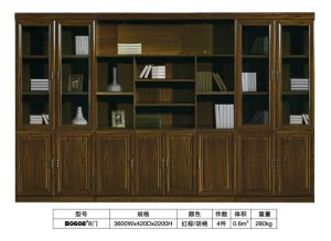 Filing Cabinet Book Cabinet (FECB0608) pictures & photos