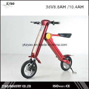 New Lithium Battery Mini 12inch Electric Folding Bicycle Creative Design Folding Electric Scooter Portable Light Electric Bike pictures & photos