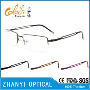 Latest Design Beta Titanium Eyeglass (8332)