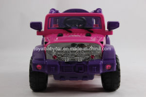 Ride on Car Jeepable SUV Rjj235-1 pictures & photos