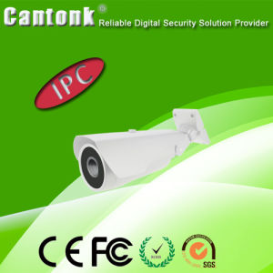Digital Camera and Home Surveillance Cost Effective 1080P IP Camera (IPCY604XSL200) pictures & photos