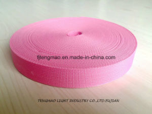600d Pink Silver PP Webbing pictures & photos