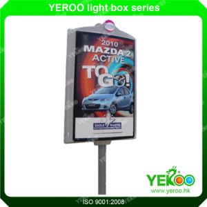 Mupi Advertising Light Box pictures & photos