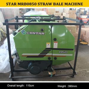 Best Quality Baling Machine Mrb0850, Straw Baler Machine Mrb0850, Straw Bale Press Machine for Grass pictures & photos