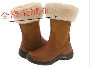 Faux Fur with Snow Boots pictures & photos