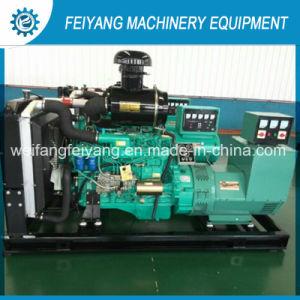 100kw 125kVA Diesel Generator with Deutz/Cummins Engine pictures & photos