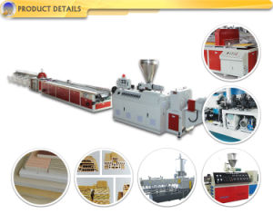 PVC Plastic Wood Door Panel Extruding Production Line pictures & photos