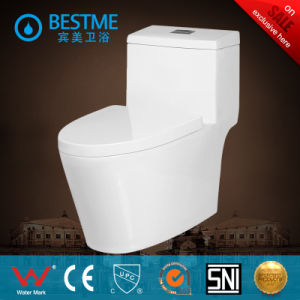 Siphonic Bathroom Toilet with Vortex Technology (BC-2022) pictures & photos