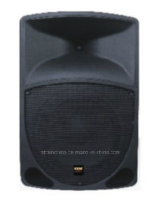 Power RMS 180W-350W Passive Speaker Box with Bluetooth (PN Series) pictures & photos