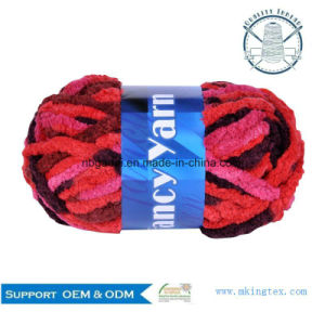 POM POM Fancy Yarn Cheap Price High Quality pictures & photos