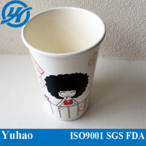 Double Wall Coffee Drinking Paper Cup Without Lid pictures & photos