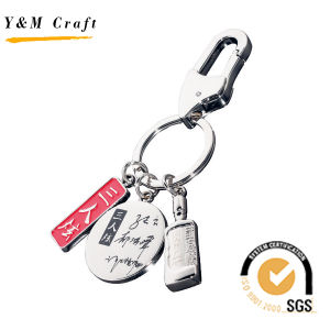 Attractive and Durable Key Chain pictures & photos