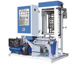 Mini Type PE Film Extrusion Machine (SJ50-500) pictures & photos