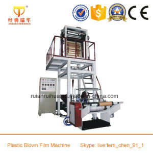 Double Winder Rotary Die Head PE Blown Film Machine (SJ-A55) pictures & photos