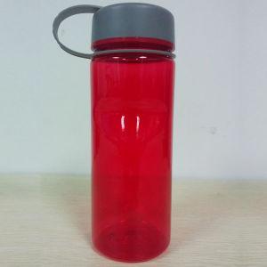 750ml Water Bottle BPA Free, Tritan Water Bottle, Plastic Sport Bottle pictures & photos