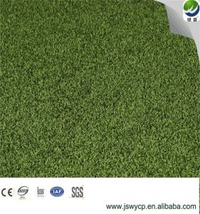 Golf Putting Green, Cricket, Gate Ball, Wypt-2, SGS, Ce Approved, Water Proof Artificial Grass Synthetic Turf Synthetic Lawn for Sports China pictures & photos