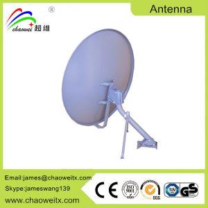 C Band 240/300cm Satellite Dish Antenna pictures & photos