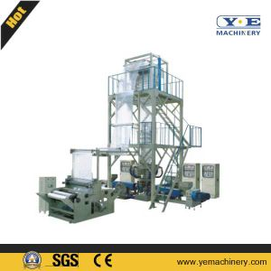Wenzhou Rotary Die Head Three Layer Co-Extrusion Film Blowing Machine (3SJ) pictures & photos