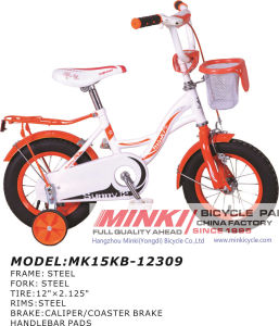 12′′ Kids Bike (MK15KB-12309) pictures & photos