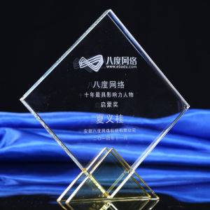 Laser Engraved Glass Award with Yellow Base pictures & photos