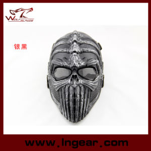 Tactical Spine Full Face Mask Party Mask Airsoft Mask pictures & photos