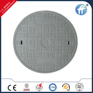 Anti-Corrosion FRP Pavement Manhole Cover pictures & photos