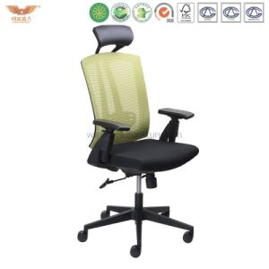 2017 Hot Sale High Back Office Ergonomic 360 Swivel Executive Mesh Chair with PP Armrest and Tilt Lock Adjustable Headrest (HY-163A) pictures & photos