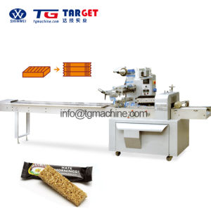 New Type Candy Biscuit Nougat Premade Bag Package Machine pictures & photos