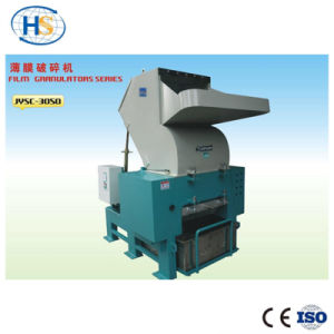 Crusher Machine for Shredding Waste Plastic pictures & photos