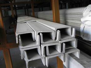 316L Stainless Steel Channel Bar pictures & photos