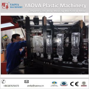 Automatic Hand Feed Preform Pharmaceutical Bottle Blowing Machine pictures & photos
