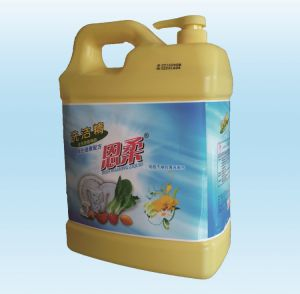 Economic Concentrated Dishwashing Liquid Detergent pictures & photos