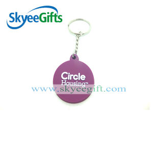 2016 Hot Sales Wholesale Personalized PVC Keychain pictures & photos