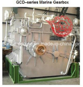 China Advance Marine Gearbox Reduction Gear Motor for Boat pictures & photos