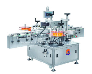 Pharmaceutical Double-Sided Flat Bottle Labeling Machine