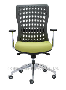 Medium Back Swivel Office Bungee Chair for Staff (HF-BSM001) pictures & photos