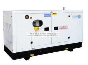 Kusing Pgk30240 Silent Type Three-Phase Diesel Generator pictures & photos