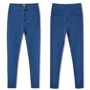 New Womens Pencil Stretch Skinny Denim Jeans