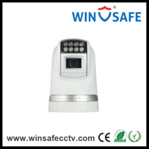 Chinese Security CCTV Cameras Manufacturer 20X Optical Zoom PTZ Camera pictures & photos